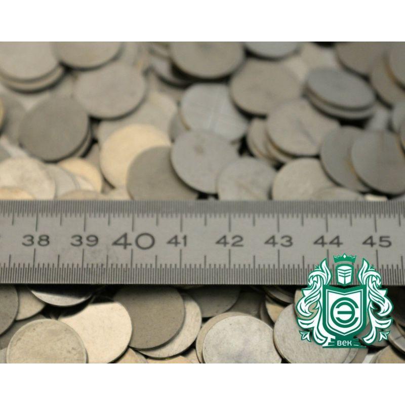 Nichel Ni 99,9% puro metallo elemento 28 Monet 10gr-5kg fornitore,  categorie